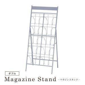 マガジンスタンド マガジンラック パンフレットスタンド 雑誌スタンド カタログスタンド ダブルタイプ 店頭スタンド 業務用|bloom-shinkan