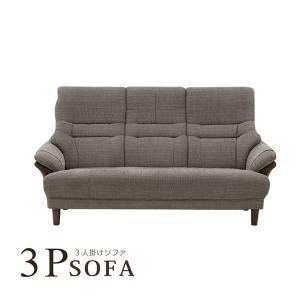 ソファ ソファー 3人掛け 3Pソファ 3人用ソファ 3P 布張り ファブリック ハイバック コンパクト シンプル モダン 北欧 木飾り|bloom-shinkan