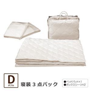 ベッドパット ボックスシーツ ダブルベッド ベッドパットセット 寝装品3点パック 綿  シーツ ウォッシャブル|bloom-shinkan