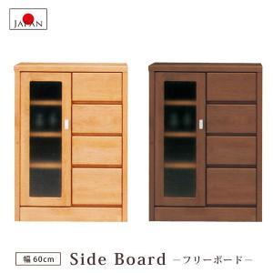 サイドボード 幅60cm 国産品 日本製 エコ塗装 自然塗装 キャビネット 収納ボード 収納家具|bloom-shinkan