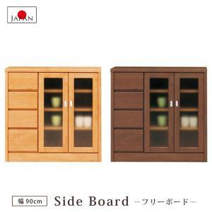 サイドボード 幅90cm 国産品 日本製 エコ塗装 自然塗装 キャビネット 収納ボード 収納家具|bloom-shinkan