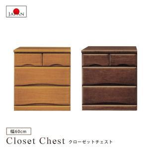 チェスト クローゼットチェスト 幅60cm 3段 押入れ クローゼット たんす タンス 日本製 国産品 衣類収納 収納 洋服収納 桐 木製 キャスター付き 完成品|bloom-shinkan