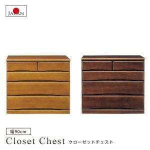 チェスト クローゼットチェスト 幅90cm 4段 押入れ クローゼット たんす タンス 日本製 国産品 衣類収納 収納 洋服収納 桐 木製 キャスター付き 完成品|bloom-shinkan