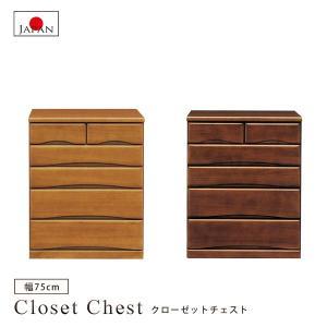 チェスト クローゼットチェスト 幅90cm 5段 押入れ クローゼット たんす タンス 日本製 国産品 衣類収納 収納 洋服収納 桐 木製 キャスター付き 完成品|bloom-shinkan
