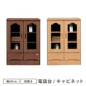 電話台 ファックス台 TEL台 FAX台 鍵付き 両開き 幅60cm キャビネット ガラス戸 引き出し|bloom-shinkan