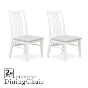 ダイニングチェア ダイニングチェアー チェア チェアー 椅子 食卓椅子 いす イス 木製 合皮レザー ホワイト 格子 シンプル モダン 北欧 2脚組  【2脚セット】の写真