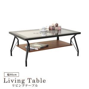 センターテーブル ガラス 幅90cm ガラステーブル テーブル リビングテーブル ローテーブル ガラスセンターテーブル コーヒーテーブル おしゃれ モダン シンプル bloom-shinkan
