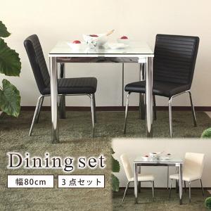 ダイニング3点セット 幅80cm ダイニングテーブルセット ダイニングセット 4人掛け ガラステーブル 強化ガラス ダイニングチェア シンプル モダン|bloom-shinkan