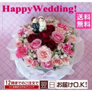 【フラワーケーキ】結婚のお祝いに!フラワーケーキ・スペシャル|bloomart