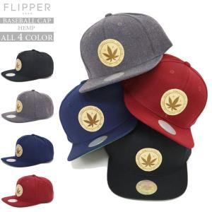 【 送料無料 】帽子FLIPPER フリッパー フラットキャップ HEMP ヘンプ ベースボールキャ...