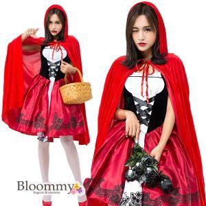 クリスマス イベント コスプレ 赤ずきん 童話 コスチューム 衣装 レディース イベント 撮影 仮装|bloommy