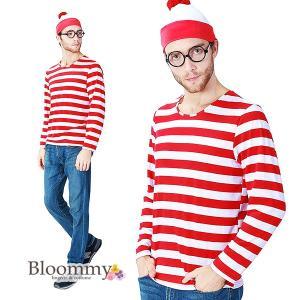 ウォーリー メンズ ボーダー 伊達メガネ コスプレ コスチューム クリスマス イベント 衣装 イベント 撮影 仮装 ウォーリーを探せ|bloommy