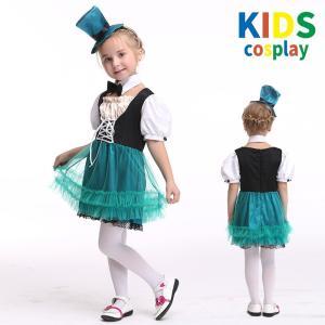キッズコスプレ 不思議の国のアリス マッドハッター 帽子屋 子ども用 童話 発表会 コスチューム 衣装 仮装 ジュニア 可愛い かわいい 子ども服 女の子 bloommy