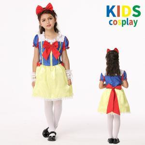 キッズコスプレ 白雪姫 リボン付き 子ども用 童話 発表会 コスチューム 衣装 仮装 ジュニア 可愛い かわいい 子ども服 女の子 bloommy