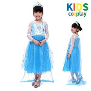 キッズコスプレ エルサ アナ雪 水色 ドレス 子ども用 童話 発表会 コスチューム 衣装 仮装 ジュニア 可愛い かわいい 子ども服 女の子 bloommy