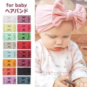 ベビーヘア バンド アクセサリー リボン ブリング 赤ちゃん 子供 入園式 髪飾り 新生児  インスタ映え おしゃれ かわいい bloommy