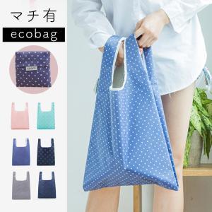 エコバッグ コンビニエコバック コンパクト 小さめ ショッピングバッグ 収納バッグ 折りたたみバッグ 小物収納 花柄 かわいい おしゃれ|bloommy