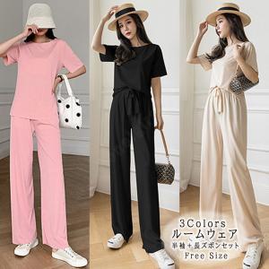 ルームウェア 部屋着 ナイトウェア 上下セット パジャマ 春 半袖夏 レディース 可愛い シンプル 半袖 長ズボン|bloommy