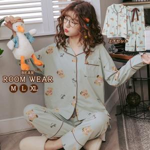 ルームウェア 上下セット パジャマ レディース 可愛い 部屋着 ナイトウェア シンプル 長袖 長ズボンクマ 熊クマ柄|bloommy