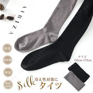 厚手 タイツ シルク70% シルクレギンス 厚手レギンス 冷え シルクタイツ 厚手タイツ|bloommy