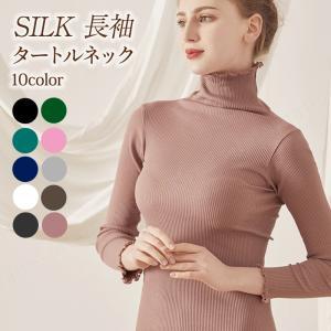シルク シルク80% シルクTシャツ カットソー レディース シルク絹 ファッション 敏感肌 保湿 冷え インナー レディース 汗取り 吸汗 速乾 防臭 絹インナー|bloommy