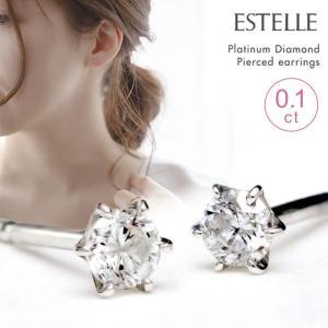 ピアス ダイヤモンド プラチナ レディース 0.1ct ESTELLE エステール WEB限定|bloomonline