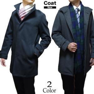 【送料無料】ビジネスコート メンズ ウール混コート S/M/L/LLサイズ 2Color|bloomstore