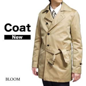 【送料無料】コート ビジネス メンズ トレンチコート ベージュ 激安 通勤コート|bloomstore