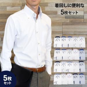 ワイシャツ 長袖 5枚セット 大きいサイズ 2018年春夏新作!当店オリジナルワイシャツ Yシャツ S M L LL 3L 4L 5L 6L 白 メンズ 形態安定 ボタンダウン...