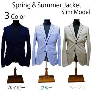 春夏メンズジャケット スリムモデル 二つボタン ストレッチ素材 3Color ネイビー・ブルー・ベージュ|bloomstore