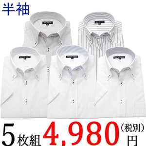 半袖ワイシャツ 2017年新作!5枚セット メンズ おしゃれ クールビズ イージーケア 選べる3タイプ M/L/LL|bloomstore