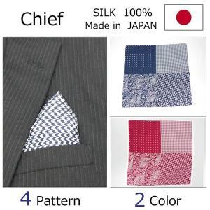 【ゆうパケット200円発送可】 お洒落なポケットチーフ 2色4パターン シルク100% 日本製 結婚式|bloomstore
