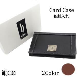 Dj honda 名刺入れ 牛革 2カラー【ゆうパケット200円可能】|bloomstore