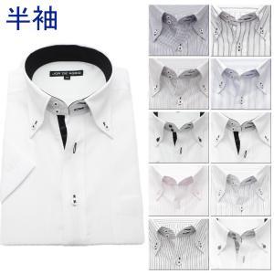 半袖ワイシャツ 20タイプ yシャツ 襟裏黒 前...の商品画像