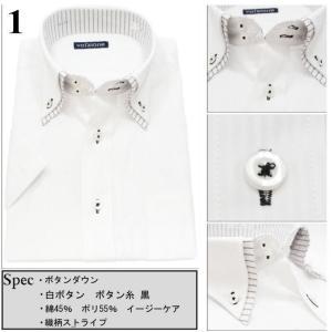 半袖ワイシャツ 20タイプ yシャツ 襟裏黒 ...の詳細画像1