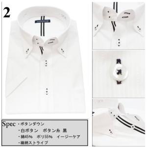 半袖ワイシャツ 20タイプ yシャツ 襟裏黒 ...の詳細画像2
