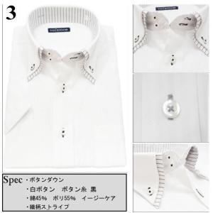半袖ワイシャツ 20タイプ yシャツ 襟裏黒 ...の詳細画像3