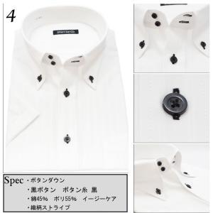 半袖ワイシャツ 20タイプ yシャツ 襟裏黒 ...の詳細画像4