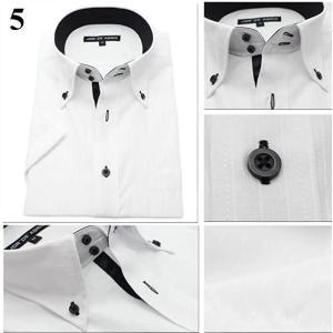 半袖ワイシャツ 20タイプ yシャツ 襟裏黒 ...の詳細画像5