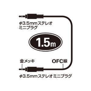 【定形外】audio-technica オーディオテクニカ / ATL444A/1.5(φ3.5mmステレオミニプラグとφ3.5mmステレオミニプラグ)|bloomz
