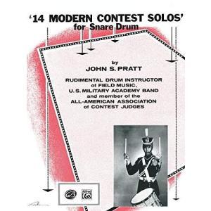 14 MODERN CONTEST SOLOS・14モダン・コンテスト・ソロ (John S. Platt著) / マーチングスネア・ソロ曲集 パーカッション・ドラム輸入教則本|bloomz