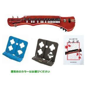 SUZUKI / 大正琴 こはく タイプIIセット(電気大正琴セット)|bloomz