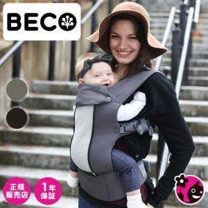 【正規販売店】[ベコ]ベコ8クール