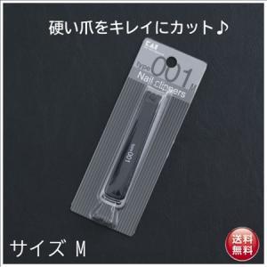 型番:000KE0101 商品サイズ (幅×奥行×高さ) :5cm×2.4cm×14cm  原産国:...