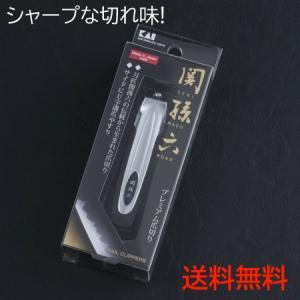 刀匠関孫六の伝統から生まれたツメキリ。  サイドにU字溝ツメヤスリが付いています。    商品サイズ...