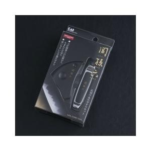 刀匠関孫六の伝統から生まれたツメキリと、手に馴染み使いやすいU字溝のツメヤスリのセットです。    ...