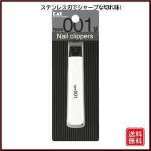爪切り 貝印 ツメキリ type 001M (白) KE0122