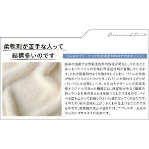 洗濯洗剤 とみおかクリーニング オリジナル洗濯洗剤 ミルク缶|blstyle|06