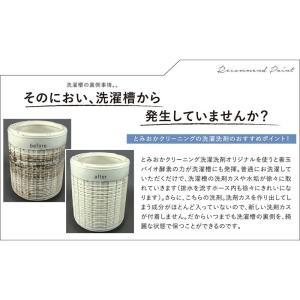 洗濯洗剤 とみおかクリーニング オリジナル洗濯洗剤 ミルク缶|blstyle|07