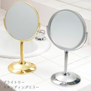 大きな鏡で使いやすい、洗練された卓上ミラー。 度数の違う鏡面が使いやすいミラーです。
